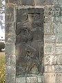 Spomenik palim borcima - Sv. Ivan Zelina, detalj, 1955.jpg