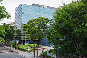 Sports Nippon - S-T Building, the headquarters of Sports Nippon Newspapers Company, Tonichi Printing Company and Tokyo Sports Press Company, in Kyoto, Tokyo