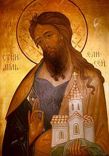 Elisæus of Albania Albanian saint