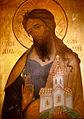 St. Eeliseus.jpg