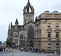St Giles Edinburgh.JPG