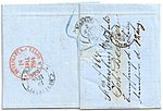 St Petersburg - Bordeaux 1864-07-29 Dob020201a reverse.jpg