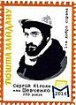 Stamp-3.jpg