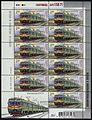 Stamp 2011 EPL 2T.jpg
