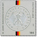Stamp Germany 2004 MiNr2422 Bundessozialgericht.jpg