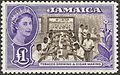 Stamp Jamaica 1956 unissued 1sh.jpg