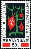 Timbre du Katanga indépendant (1961)