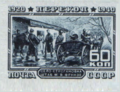 Stamp Soviet Union 1940 CPA772.png