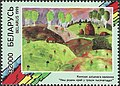 Stamp of Belarus - 1999 - Colnect 278830 - Landscape children s painting of Smantser Olya 9 years old.jpeg