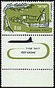 Stamp of Israel - Airmail 1960 - 0.50IL.jpg