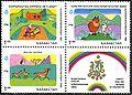 Stamp of Kazakhstan 057-059.jpg