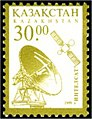 Stamp of Kazakhstan 244.jpg