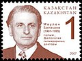 Stamp of Kazakhstan 602.jpg