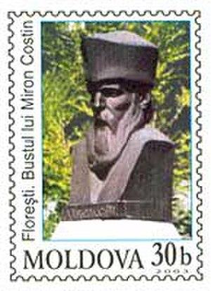 Florești, Moldova