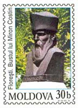 Florești, Moldova - Image: Stamp of Moldova md 016st 2003