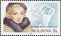 Stamp of Moldova md385.jpg
