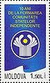 Stamp of Moldova md420.jpg