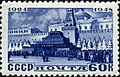 Stamp of USSR 1228.jpg
