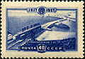 Stamp of USSR 2109.jpg