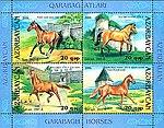 Stamps of Azerbaijan, 2006-753-756.jpg