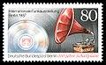 Stamps of Germany (Berlin) 1987, MiNr 787.jpg