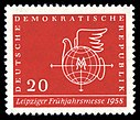Stamps of Germany (DDR) 1958, MiNr 0618.jpg