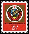 Stamps of Germany (DDR) 1972, MiNr 1813.jpg