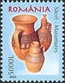 Stamps of Romania, 2005-008.jpg