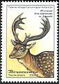 Stamps of Tajikistan, 023-02.jpg