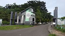 State University of Papua Entrance.jpg