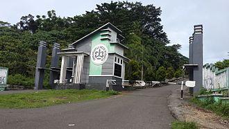 University of Papua - Image: State University of Papua Entrance