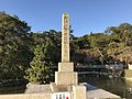 Stele for soldiers of 1st Sino-Japanese War and pond of Sumiyoshi Shrine.jpg