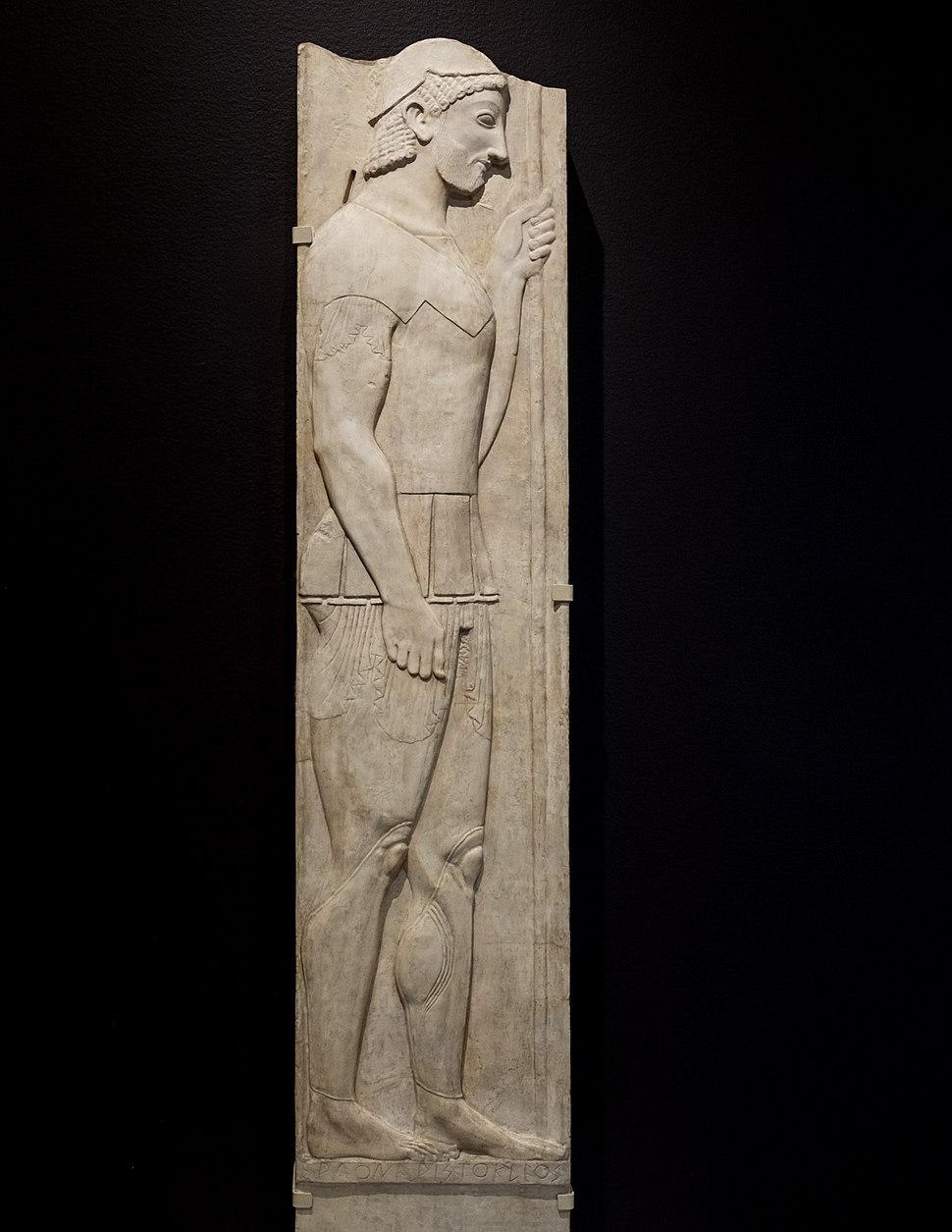 Stele of Aristion