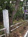 Stele of Niji Pine Grove in Hamasaki, Hamatama, Karatsu, Saga 2.jpg