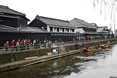 Storehouse along Uzuma river,tochigi-city,japan.jpg