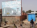 Street Scene with Seattle Cinema Sign - Axum (Aksum) - Ethiopia (8699558802).jpg