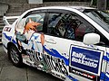 Strike Witches itasha right side 20090726.jpg