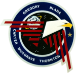 Sts-33-patch.png