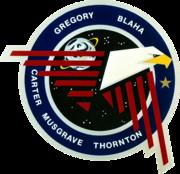 Missionsemblem STS-33