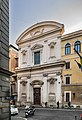 Sts Ildephonsus and Thomas of Villanova church in Rome (1).jpg