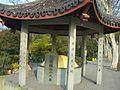 Su Xiaoxiao Tomb Full.JPG