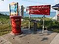 Sultan Iskandar Marine Park Mailbox.jpg