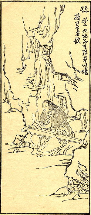 Transcendental whistling - Sun Deng playing the one-stringed zither in his mountain cave