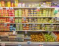 Supermarket in Sigatoka, Fiji.jpg