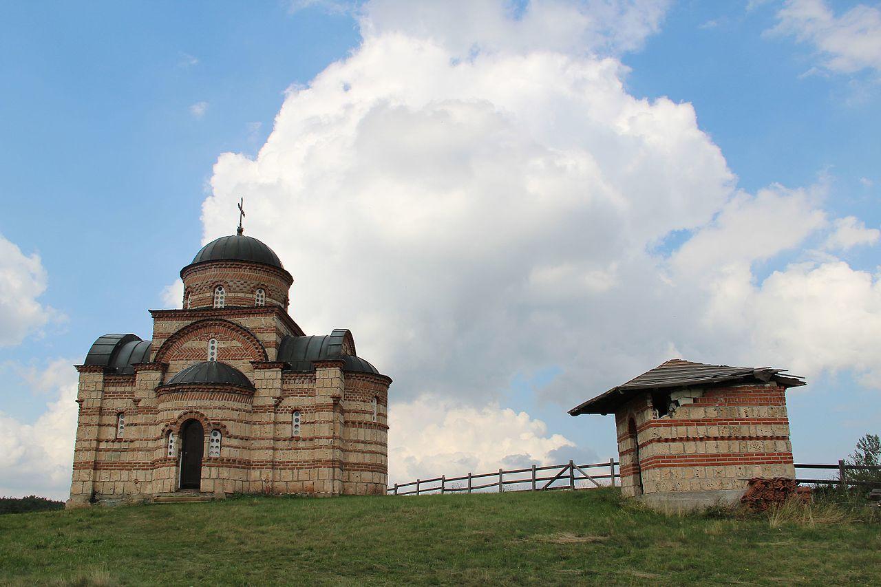 File Suvobor Zapadna Srbija Mesto Ravna Gora Crkva Na Ravnoj