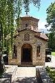 Sveti Naum, průčelí kostela svaté Petky.jpg