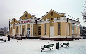 Svetlahorsk railway station2-BY.jpg