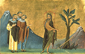 January 7 (Eastern Orthodox liturgics) - Image: Synaxis of Saint John the Holy Glorious Prophet, Baptist, and Forerunner (Menologion of Basil II)