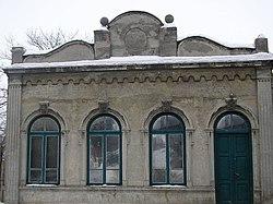 Szydłowiec-Synagoga Garbarska.jpg