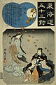 Tōkaidō gojūsan tsui, Akasaka by Hiroshige.jpg
